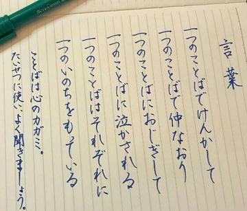 ゆな10/23