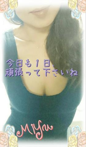 みゆ10/3