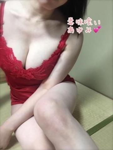 あゆみ1/31