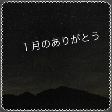 さき2/8