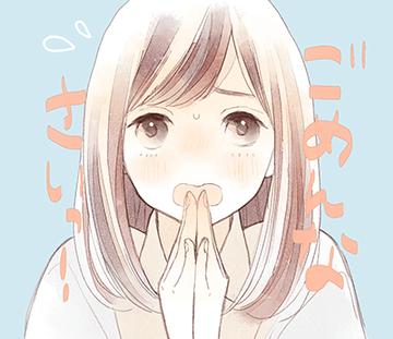 さゆり3/26