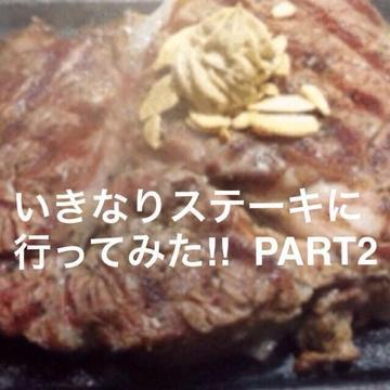 えりな3/3