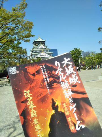 さゆり4/23