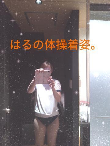 はる7/25