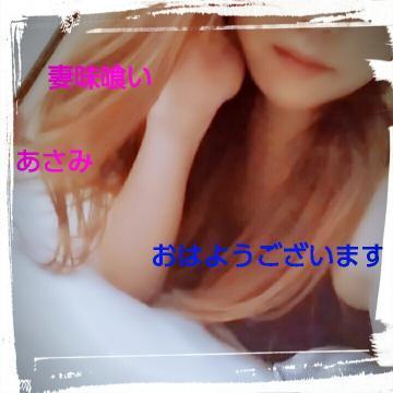 あさみ9/12