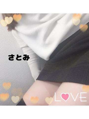 さとみ12/14