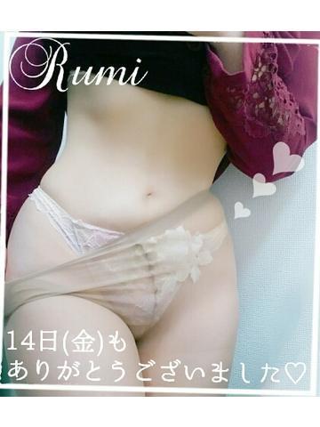 るみ12/14