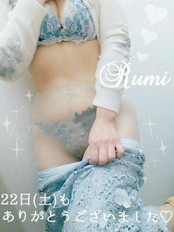 るみ12/22