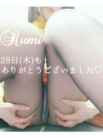 るみ2/28