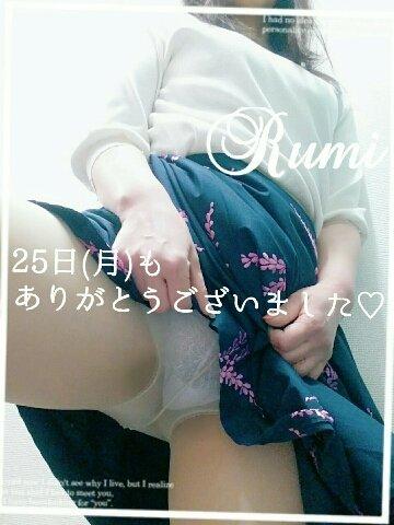 るみ3/26